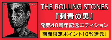 THE ROLLING STONES 『刺青の男』発売40周年記念エディション