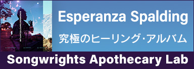 Esperanza Spalding『Songwrights Apothecary Lab』