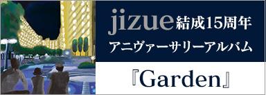 jizue『Garden』