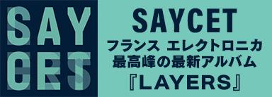 Saycet『Layers』