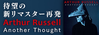 Arthur Russell『Another Thought』