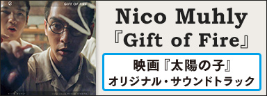 Nico Muhly『Gift of Fire』