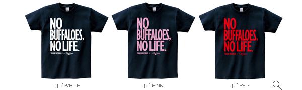 NO BUFFALOES, NO LIFE.