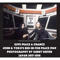 〈期間限定50%オフ〉ジョン・レノン&オノ・ヨーコによる伝説のベッド・インの写真展で販売された写真集&グッズを取扱い開始