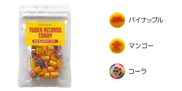 タワレコキャンディー