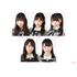 【新体感ライブ】AKB48のユニットライブを新体感ライブで生配信。マルチアングル配信で推しメンバー公演を見届けよう!