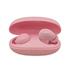 cielo|Bluetooth5.0対応!高音質・高品質のワイヤレスイヤホンが登場