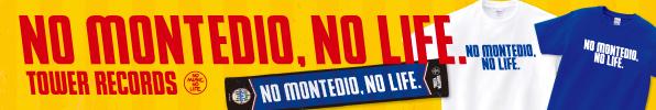 モンテディオ山形