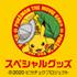 スペシャルグッズ|劇場版ポケットモンスター ココ TOWER RECORDS