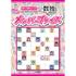 ラブライブ!スクールアイドルフェスティバル ALL STARS|新感覚のオリジナルパズルゲームが登場!