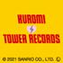 コラボグッズ クロミ × TOWER RECORDS