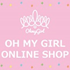 OH MY GIRL|POP UP SHOP