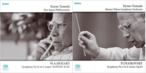 fontec × TOWER RECORDS 山田一雄オリジナル企画 SACDハイブリッド盤2タイトル