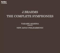 朝比奈隆&新日本フィル~ブラームス:交響曲全集