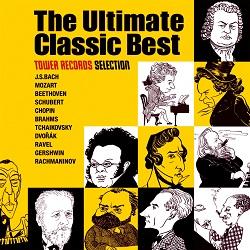 NAXOS×TOWER RECORDS 永遠のクラシック・ベスト10枚組 タワレコセレクト