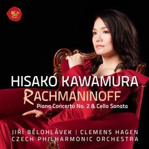 河村尚子/ラフマニノフ:ピアノ協奏曲第2番、他