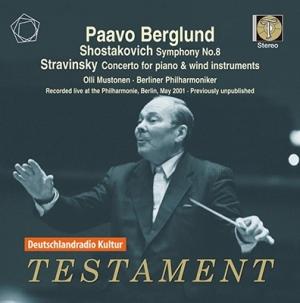 8位:ベルグルンド指揮 ショスタコーヴィチ:交響曲第8番、他