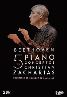 ツァハリアスのベートーヴェン:ピアノ協奏曲全集