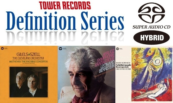 〈タワレコ限定〉Definition Series第2弾!3タイトル(限定盤 / SACDハイブリッド)