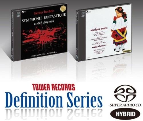 〈タワレコ限定〉Definition Series第3弾!~クリュイタンス2タイトル(SACDハイブリッド)