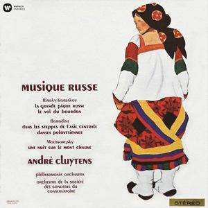 〈タワレコ限定〉クリュイタンス~ロシア音楽集(SACDハイブリッド)
