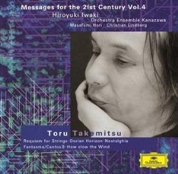 21世紀へのメッセージ Vol.1~Vol.4(品番:PROC-1947)