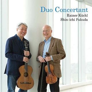 キュッヒル&福田進一夢の饗宴!ヴァイオリンとギターが ...