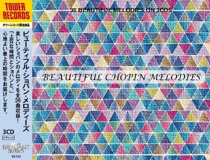 beautiful chopin melodies