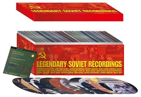 ソビエト録音集BOX