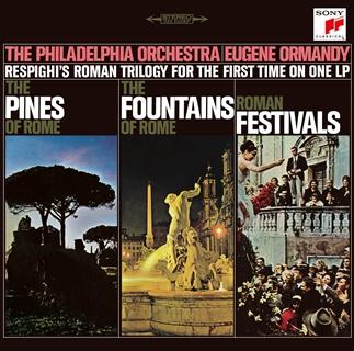 オーマンディのローマ三部作