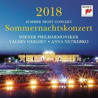 シェーンブルン夏の夜のコンサート2018