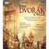 ビエロフラーヴェク、アルトリヒテル、ペシェク&プラハ響による歴史的映像集『ドヴォルザーク・チクルス』(6DVD)