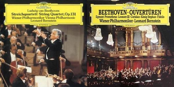 バーンスタインのベートーヴェン