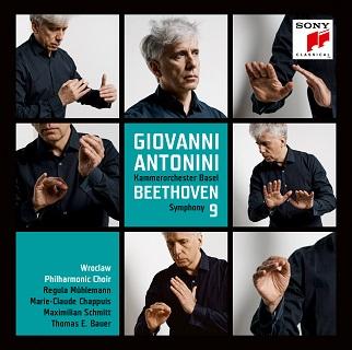 アントニーニのベートーヴェン第九