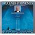 【タワレコ限定】朝比奈隆/VICTOR原盤ブルックナー:交響曲第4・7・8番、序曲、ミサ曲第3番(SACDシングルレイヤー)