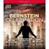 生誕100年記念上演!英国ロイヤル・バレエ『バーンスタイン・セレブレーション』