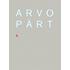 """アルヴォ・ペルトの""""アダムの受難""""ライヴとドキュメンタリーをまとめた2枚組『アルヴォ・ペルト・ボックス』"""