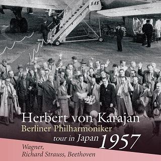 カラヤン&ベルリン・フィル1957年東京ライヴ