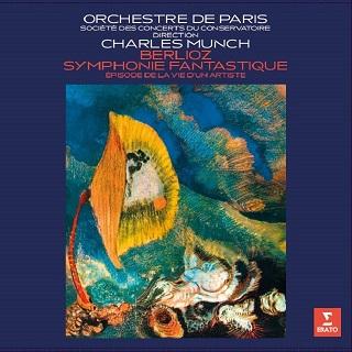 ミュンシュ&パリ管の幻想LPレコード