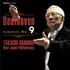 """初出音源!朝比奈隆&新日本フィルによる""""ベートーヴェン:交響曲第9番「合唱付き」""""1998年ライヴ!(UHQCD)"""