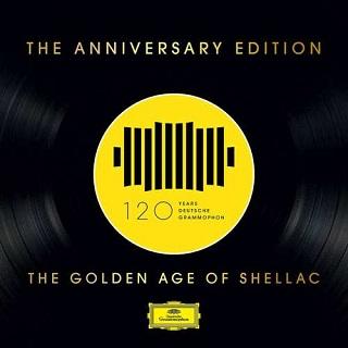 DG120周年記念『シェラック盤の黄金期』