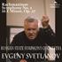 Weitblickより久々にスヴェトラーノフ新譜3タイトル発売!ラフマニノフ、ドビュッシー、協奏曲ライヴ