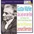 """1967年ステレオ・ライヴ!バーンスタイン&NYPのマーラー:交響曲""""大地の歌"""""""
