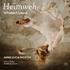 ソプラノ歌手アンナ・ルチア・リヒターのソロ・デビュー録音はシューベルトの歌曲集(SACDハイブリッド)