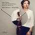 ヴィオラ奏者エレーヌ・ドゥサンによるシューマン&クルターグのヴィオラ作品集