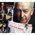 【予約ポイント10倍】ヴァントのベートーヴェン交響曲全集とブルックナー交響曲選集がSA-CDシングルレイヤー化!