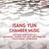 韓国出身の現代音楽作曲家ユン・イサンが残した室内楽作品集