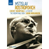 巨匠映像作家ブリュノ・モンサンジョンの最新作!ドキュメンタリー『ムスティスラフ・ロストロポーヴィチ 「不屈の弓」』
