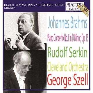 ゼルキン&セルのブラームス:ピアノ協奏曲第1番ライヴ