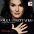 ソプラノのオルガ・ペレチャッコの新録音はモーツァルトと同時代の作曲家のオペラ・アリア集『モーツァルト+(プラス)』